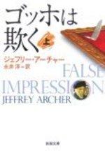 Book_33