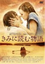 Movie_19