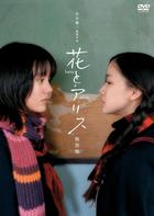 Movie_44