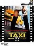 Movietaxi_ny